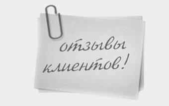Айбек К., 47 лет