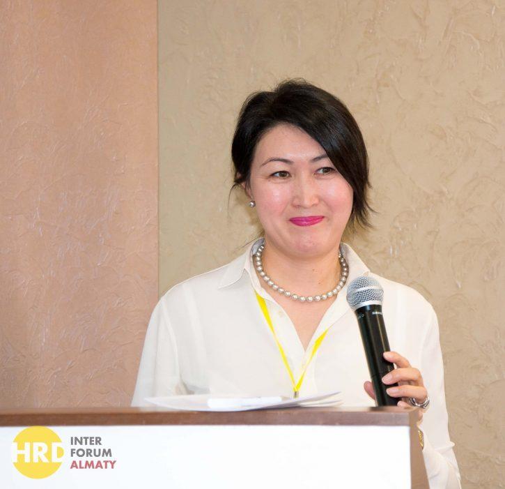 HRD Interforum Almaty